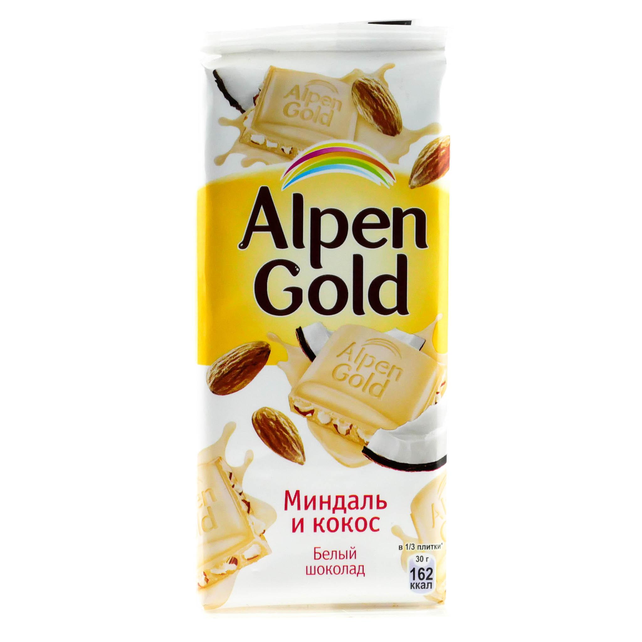 альпен гольд кофе с молоком