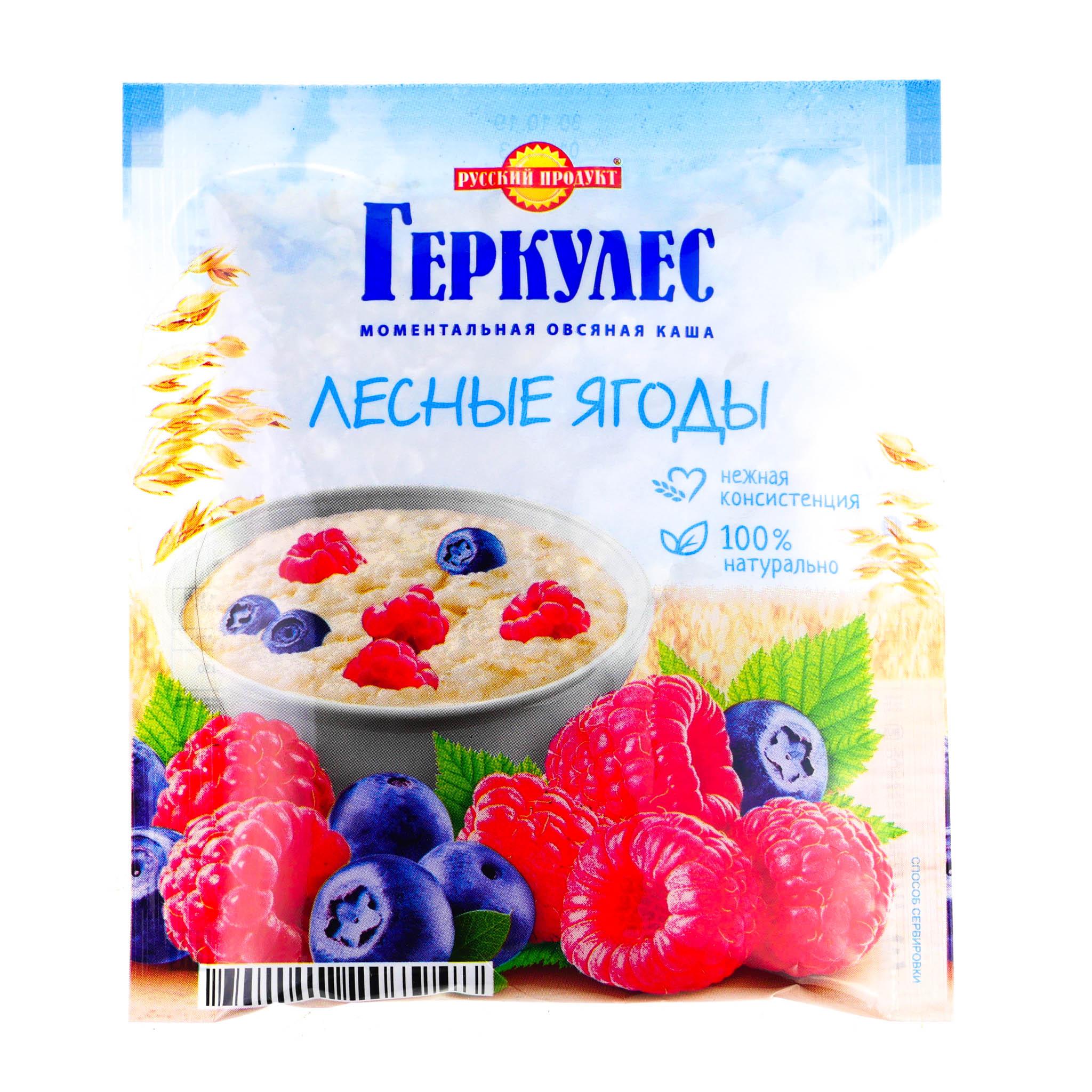 Моментальная каша Геркулес Лесные ягоды
